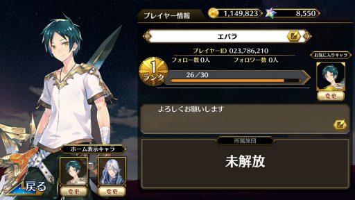 Screenshot_20181209-175306