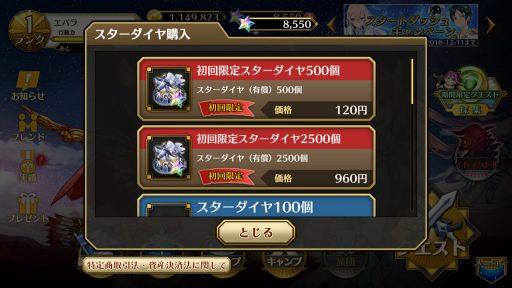 Screenshot_20181209-175330