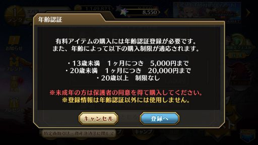 Screenshot_20181209-175340
