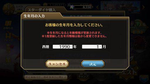 Screenshot_20181209-175343