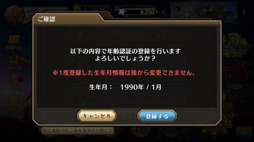 Screenshot_20181209-175347