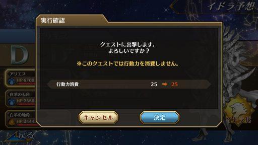 Screenshot_20181209-175439