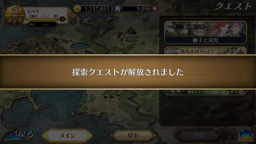 Screenshot_20181209-175726