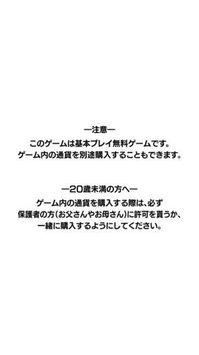 Screenshot_20181216-144641