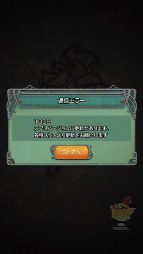 Screenshot_20181216-144652