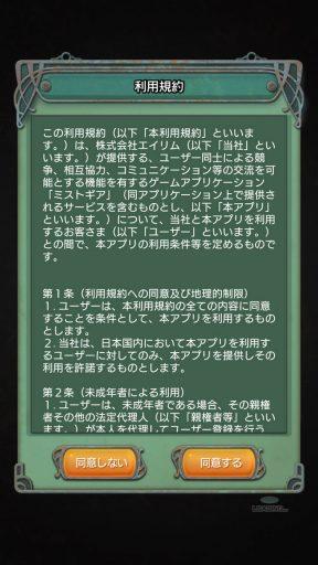 Screenshot_20181216-144846