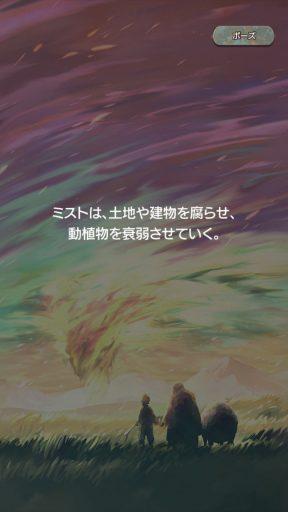 Screenshot_20181216-145014