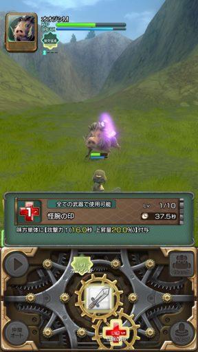 Screenshot_20181216-145112