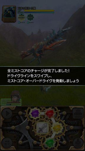 Screenshot_20181216-145228