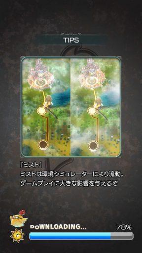 Screenshot_20181216-145312