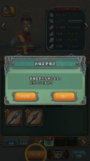 Screenshot_20181216-150844