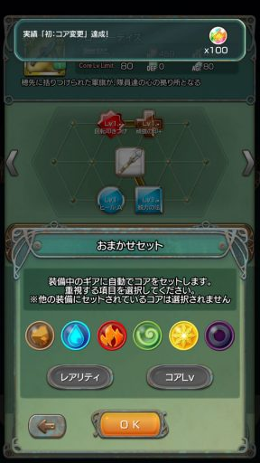 Screenshot_20181216-150926