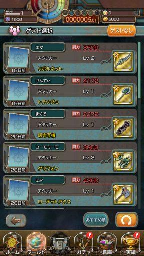 Screenshot_20181216-151019