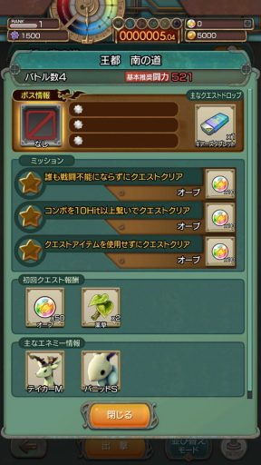 Screenshot_20181216-151042