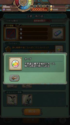 Screenshot_20181216-151049