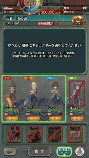 Screenshot_20181216-151054