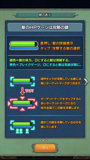 Screenshot_20181216-151119
