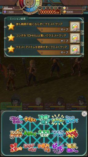 Screenshot_20181216-151319