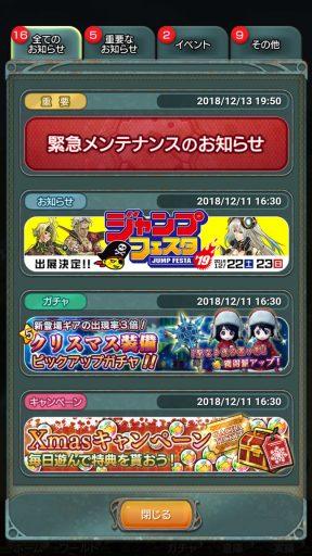 Screenshot_20181216-151508