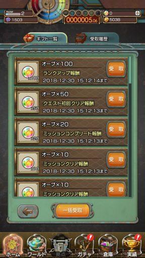 Screenshot_20181216-151531