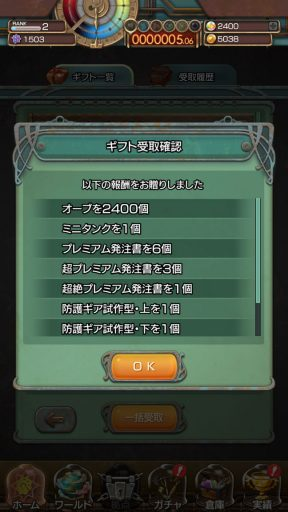 Screenshot_20181216-151540