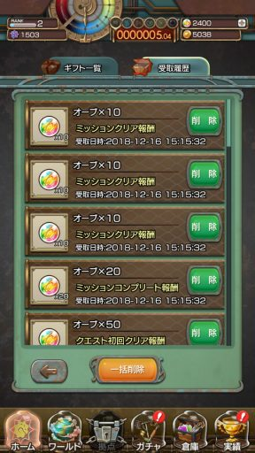 Screenshot_20181216-151544