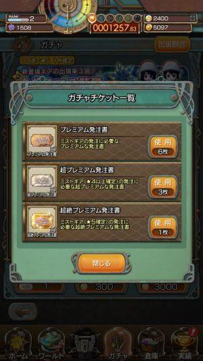 Screenshot_20181216-151906