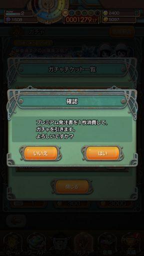 Screenshot_20181216-151913