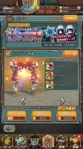 Screenshot_20181216-151932