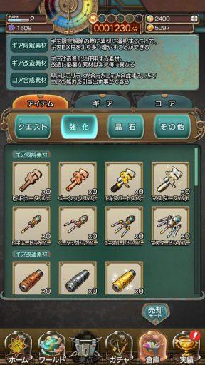 Screenshot_20181216-151943