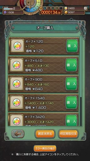 Screenshot_20181216-152033
