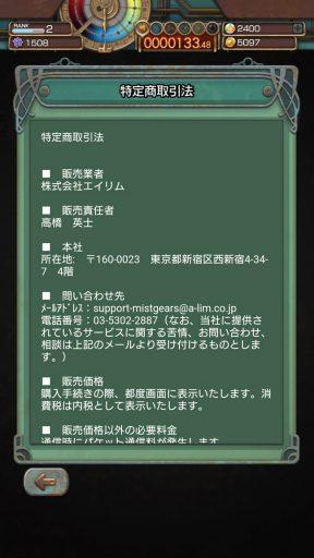 Screenshot_20181216-152037