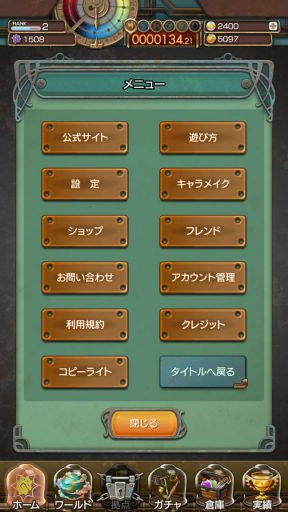 Screenshot_20181216-152052