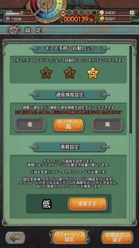 Screenshot_20181216-152101
