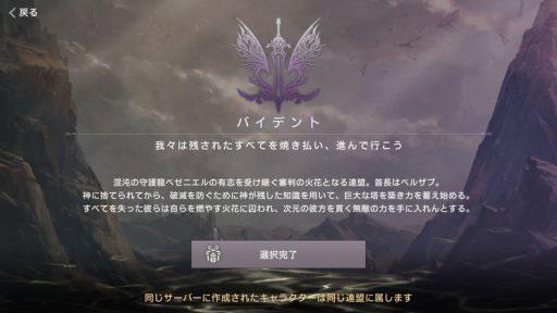 Screenshot_20181223-192720