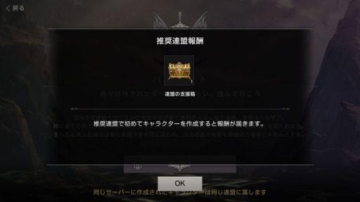 Screenshot_20181223-192724