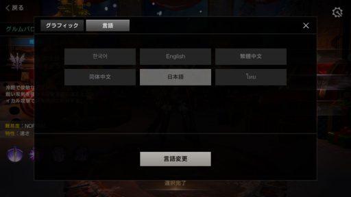 Screenshot_20181223-192807