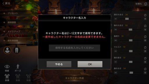 Screenshot_20181223-192916