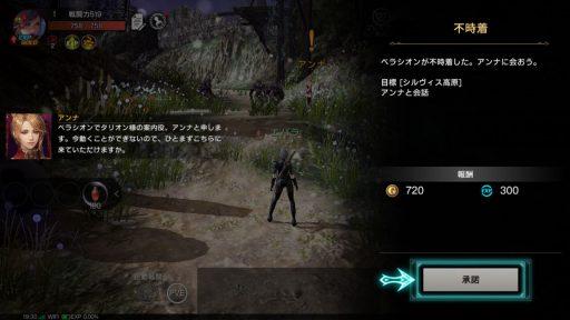 Screenshot_20181223-193043