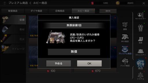 Screenshot_20181223-194858