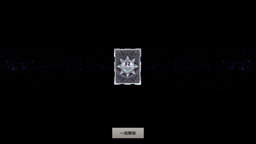 Screenshot_20181223-194902