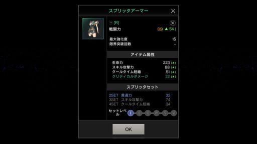 Screenshot_20181223-194910