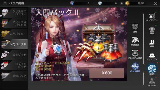 Screenshot_20181223-194951