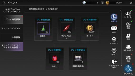 Screenshot_20181223-195024