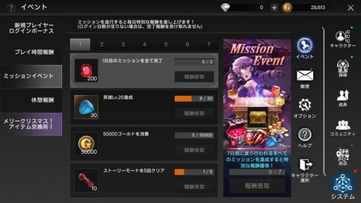 Screenshot_20181223-195030