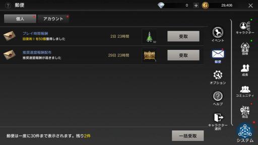 Screenshot_20181223-195104
