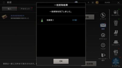 Screenshot_20181223-195108