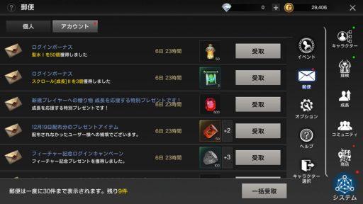 Screenshot_20181223-195115