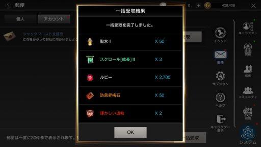 Screenshot_20181223-195123
