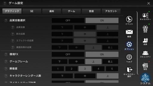 Screenshot_20181223-195133